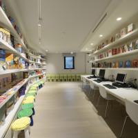 Biblioteca Polo Aldi